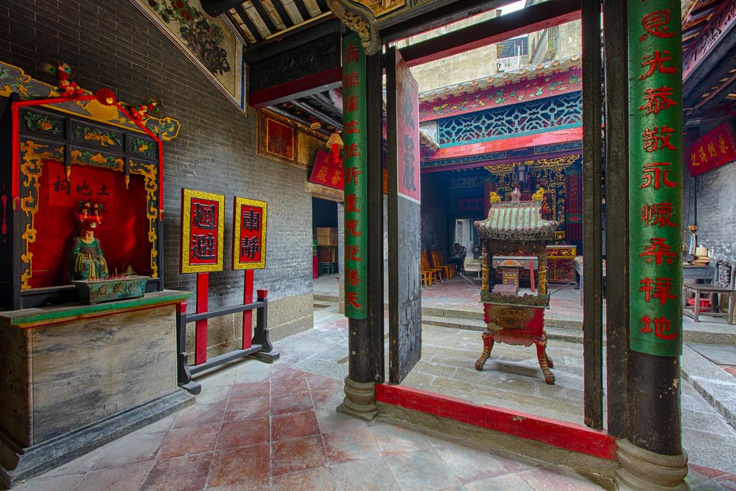 Macau: Lin Kai Miu