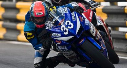Macau Grand Prix: Motorcycle