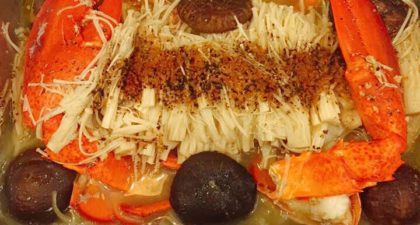 Hou Kong Chi Kei: Mushroom Crab Dish