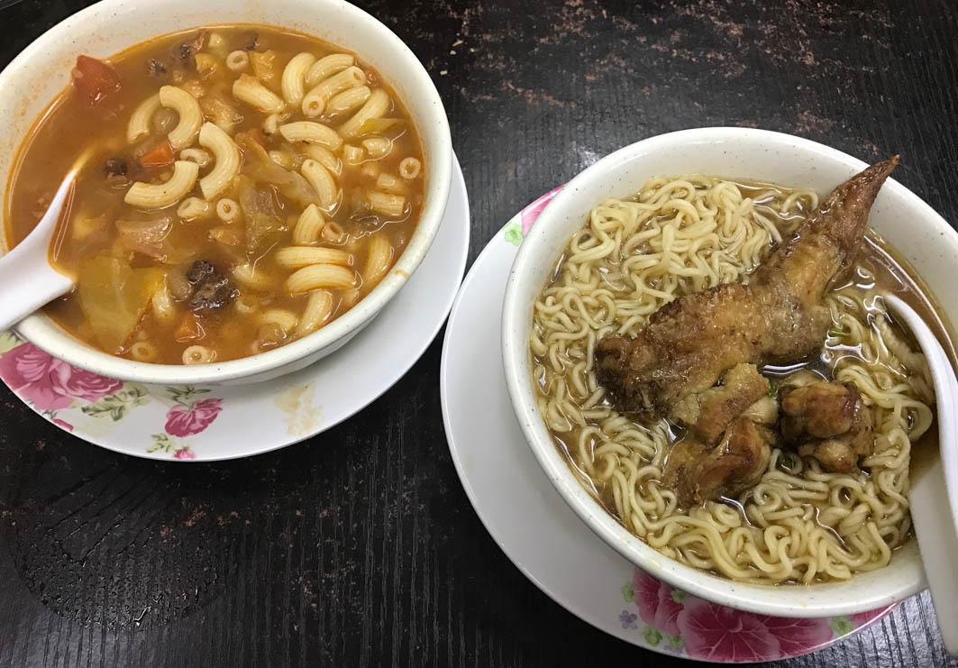Men Ko Coffee Macau: Noodles