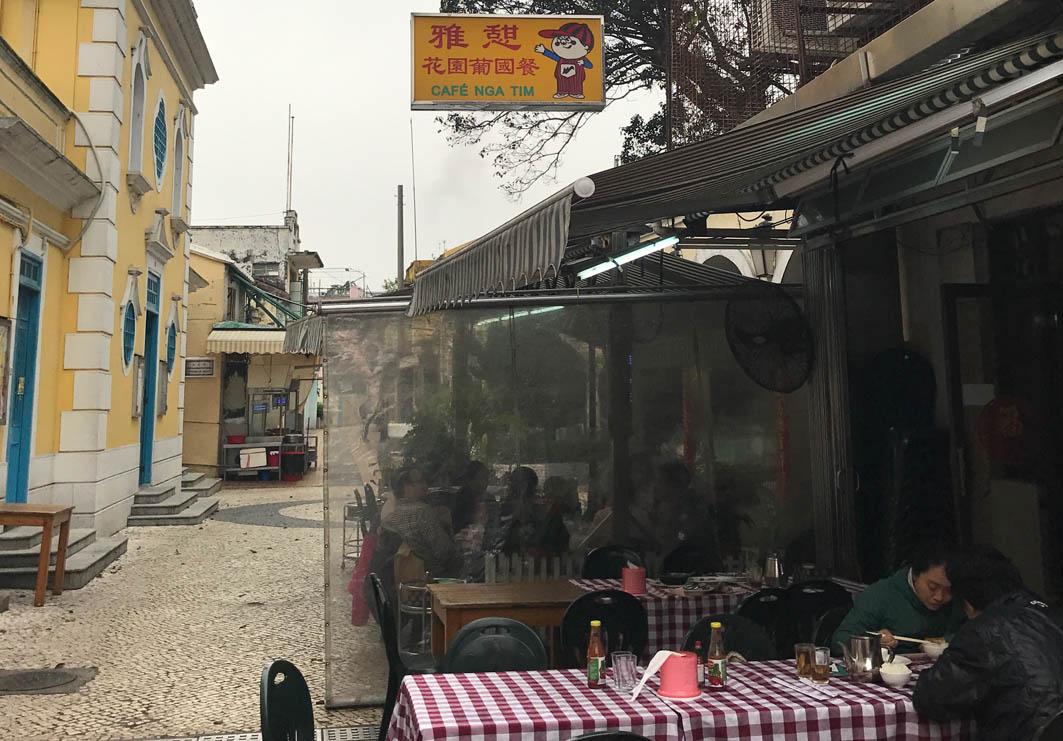 Cafe Nga Tim Macau: Outdoor Seating
