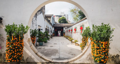 Mandarin's House: Path