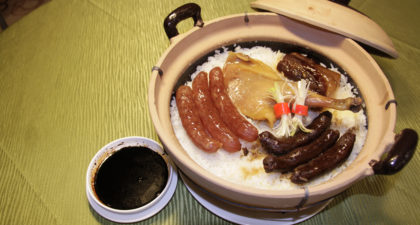 L'Arc Chinese Restaurant: Clay Pot Rice