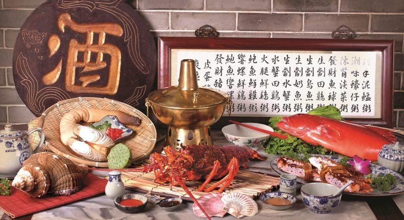 Lou Kei: Seafood