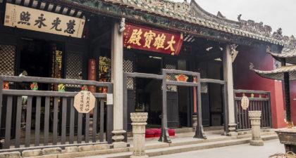 Kun Iam Tong Temple: Shrines