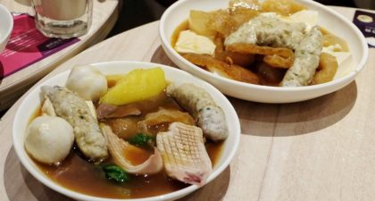 Sopa De Fitas Wing Kei: Set Meal