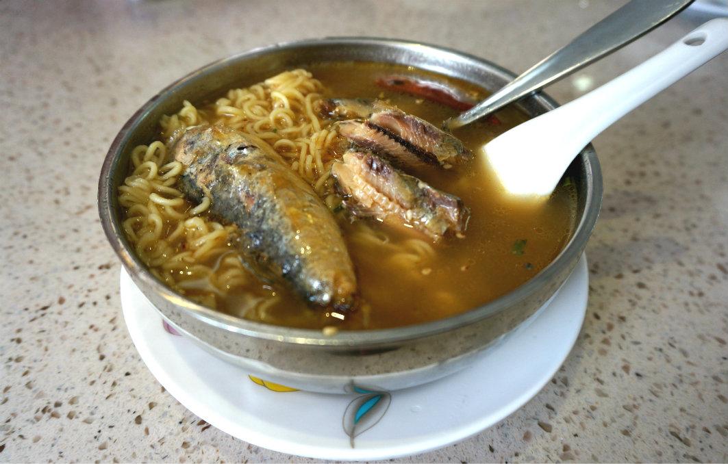 Yee Shun Dairy Company: Spicy Fish Noodles