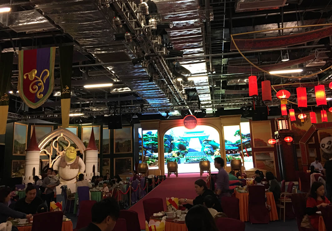 Dreamworks Experience From Sands Cotai Macau: Stage