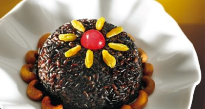 Catalpa Garden: Steamed Black Glutinous Rice Stuffed with Mashed Red Bean