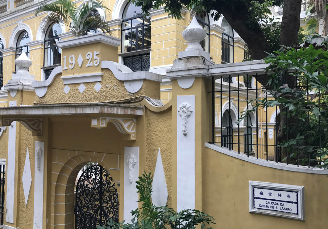 St. Lazarus Church District Macau: Street Sign