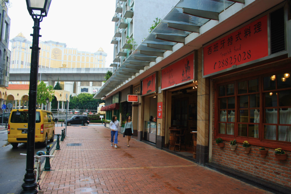 Don Quijote De La Mancha Macau: Street View