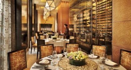 Four Seasons Hotel: Zi Yat Heen