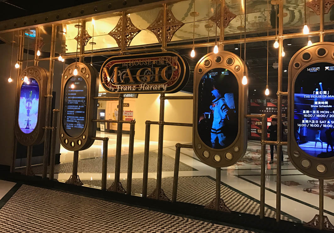 Macau: The House of Magic