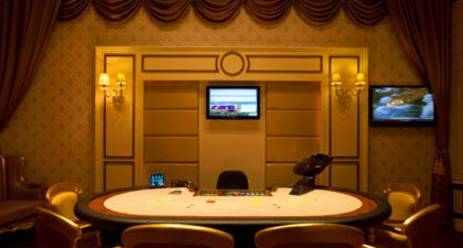 Casino Ponte 16: VIP Hall