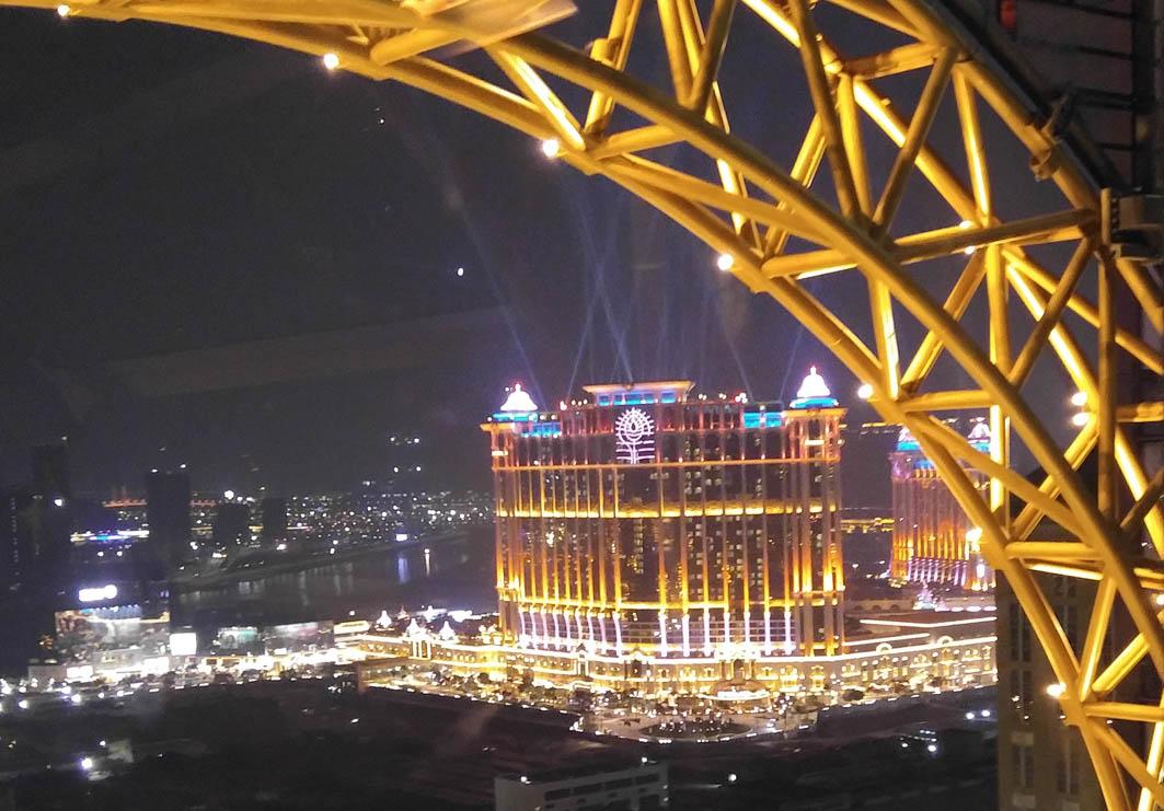 Studio City Golden Reel Macau: View