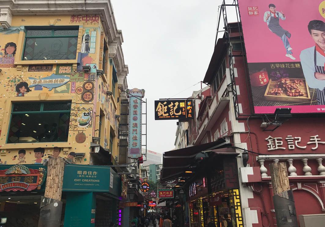 Rua do Cunha Macau: View