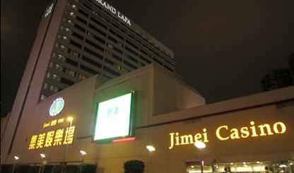 Casino Jimei
